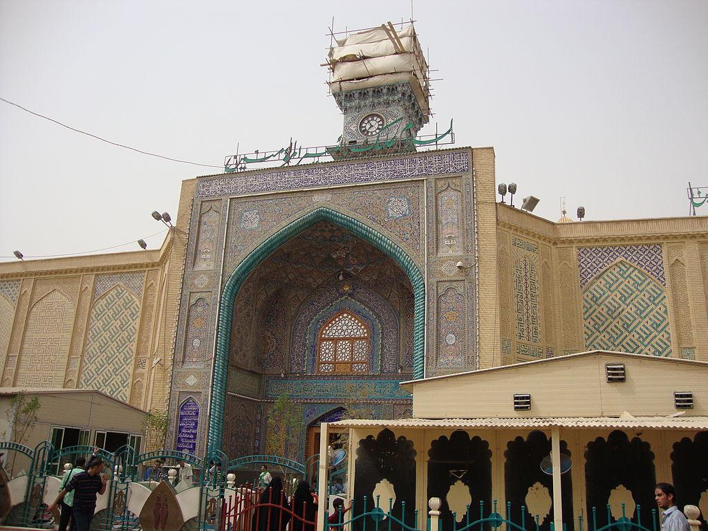 moscheea Imam Ali