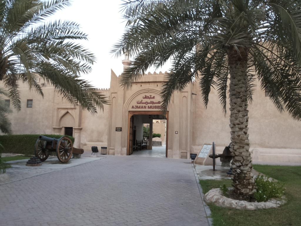 muzeul Ajman