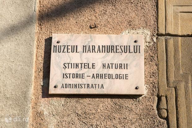 muzeul-de-stiintele-naturii-istorie-si-arheologie-din-sighetu-marmatiei-judetul-maramures.jpg