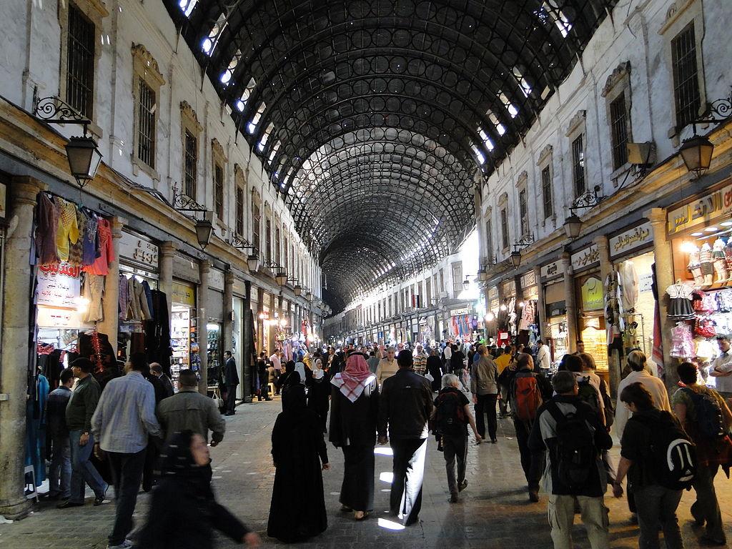 piata Al-Hamidiyah Souq