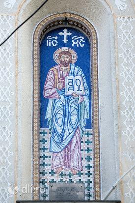 pictura-exterioara-biserica-ortodoxa-nasterea-maicii-domnului-din-bixad-judetul-satu-mare.jpg