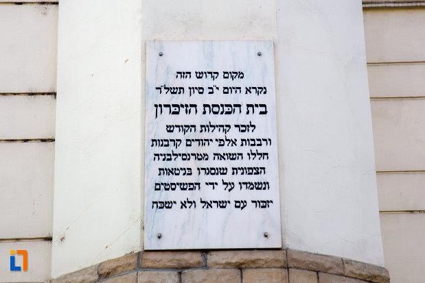 placa-informativa-evreiasca-sinagoga-neologa-din-cluj-napoca-judetul-cluj.jpg
