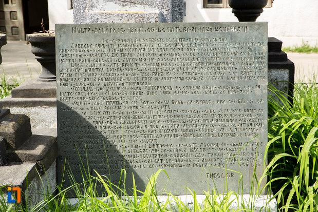 placa-inscriptionata-de-la-bustul-lui-tudor-vladimirescu-din-baia-de-arama-judetul-mehedinti.jpg