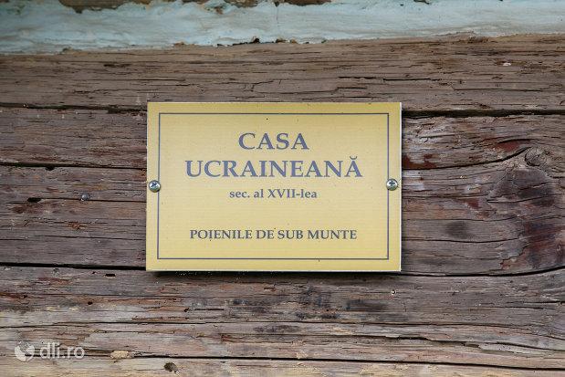 placuta-cu-casa-ucraineana-muzeul-satului-din-sighetu-marmatiei-judetul-maramures.jpg