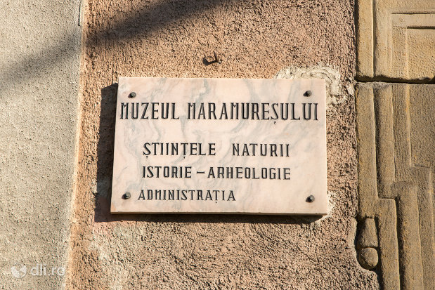 placuta-cu-muzeul-de-stiintele-naturii-istorie-si-arheologie-din-sighetu-marmatiei-judetul-maramures.jpg