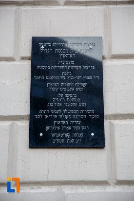 placuta-informativa-de-la-templul-evreiesc-1879-din-radauti-judetul-suceava.jpg
