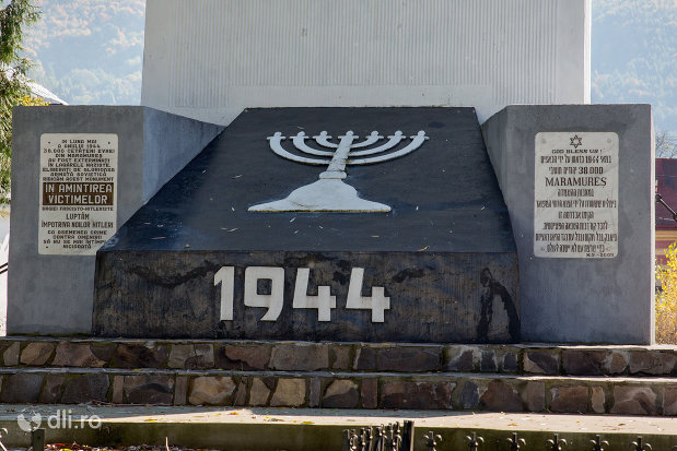 placute-de-pe-monumentul-holocaustului-din-sighetu-marmatiei.jpg
