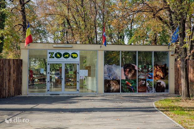 poarta-de-la-gradina-zoologica-din-oradea-judetul-bihor.jpg