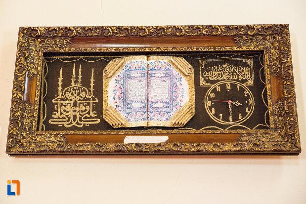 scriptura-sfanta-din-moscheea-esmahan-sultan-din-mangalia-judetul-constanta.jpg