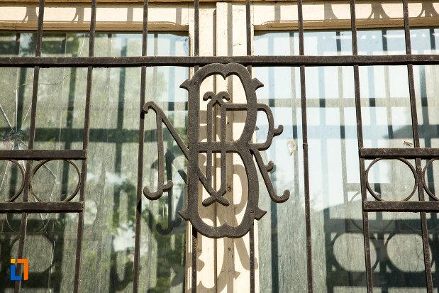sigla-de-la-banca-nationala-a-romaniei-din-slatina-judetul-olt.jpg