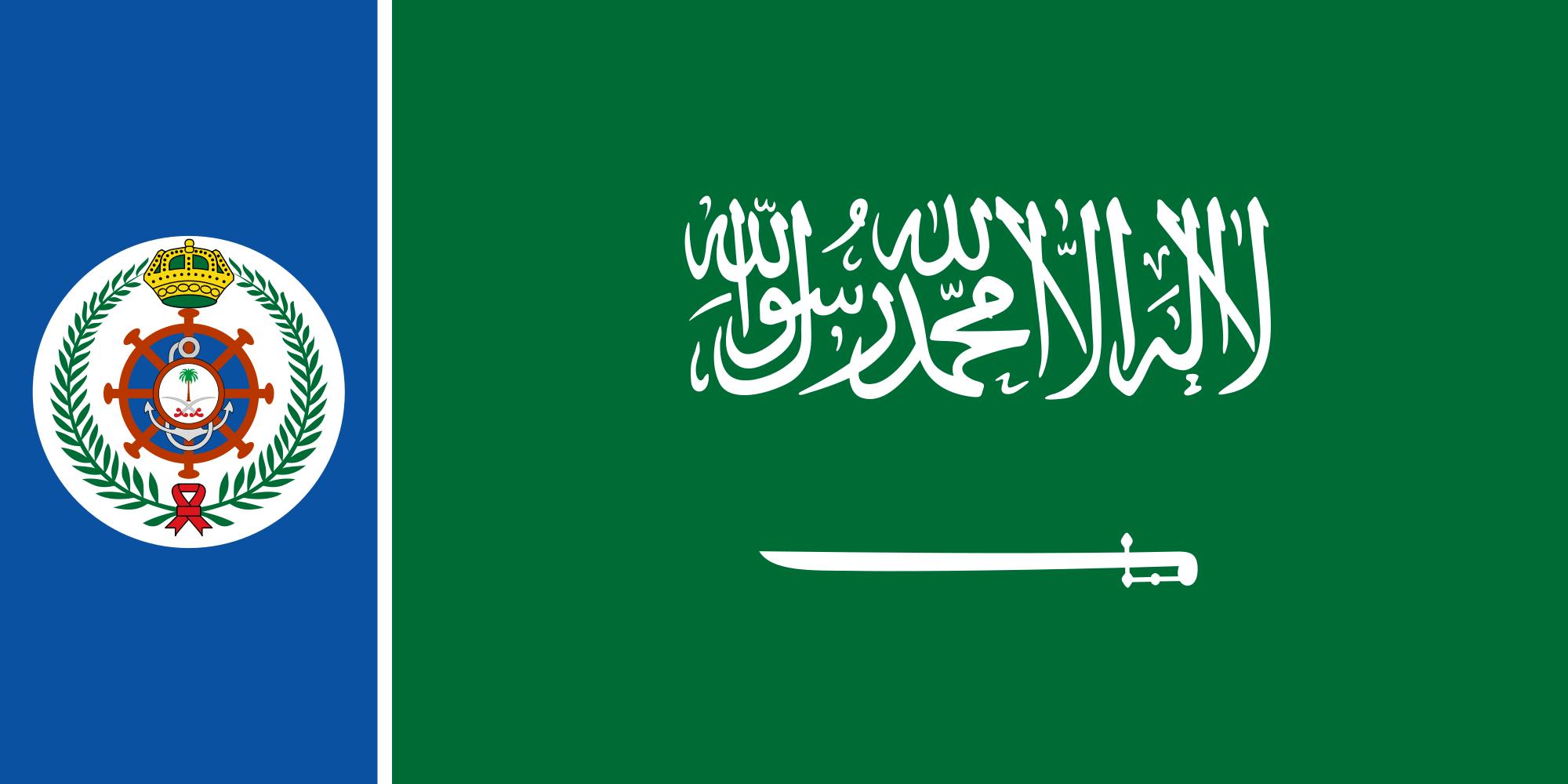 steag Arabia Saudit