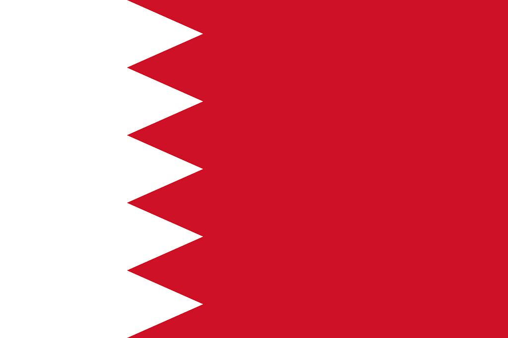 steag Bahrain