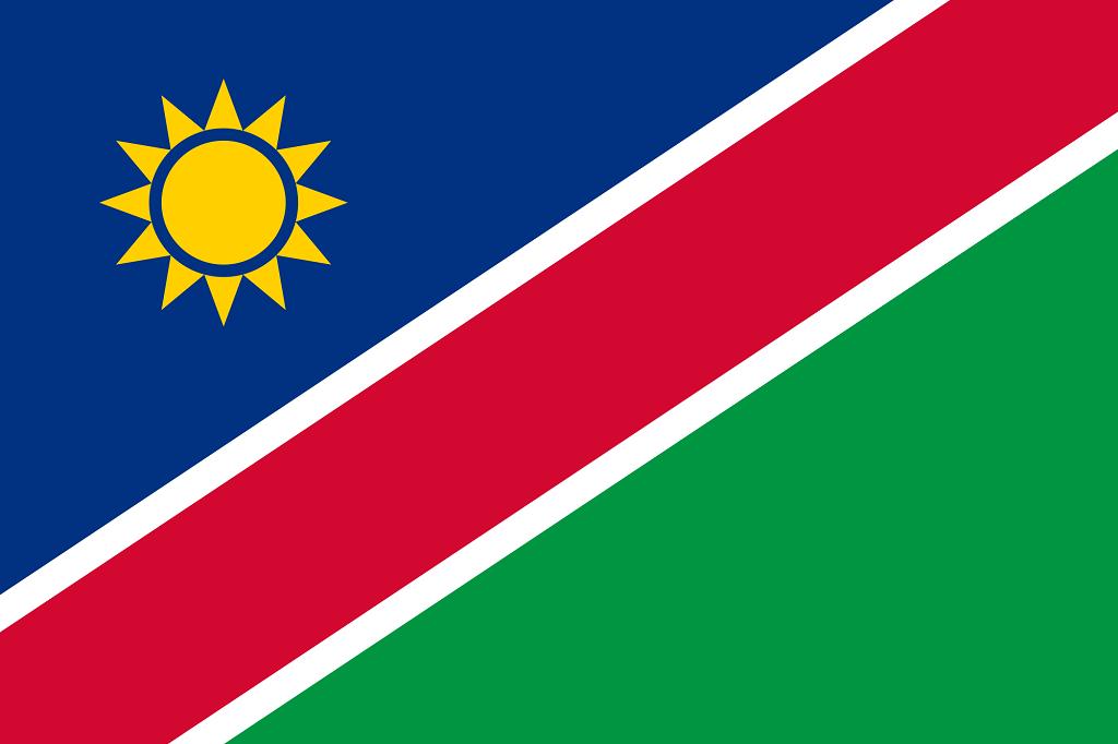 steag Namibia