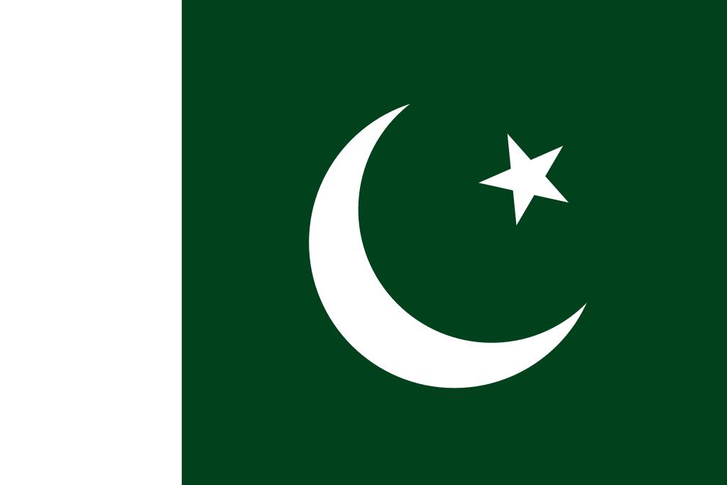 steag Pakistan