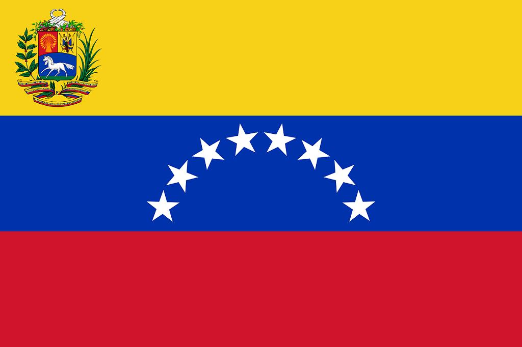 steag Venezuela