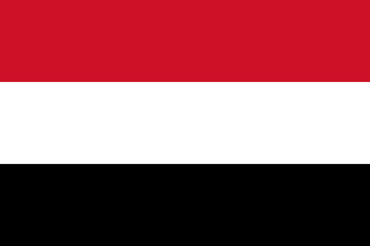 steag Yemen