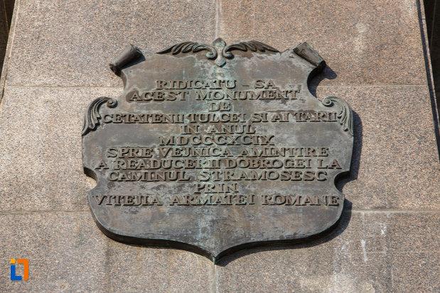 stema-cu-inscriptie-monumentul-independentei-1899-din-tulcea-judetul-tulcea.jpg
