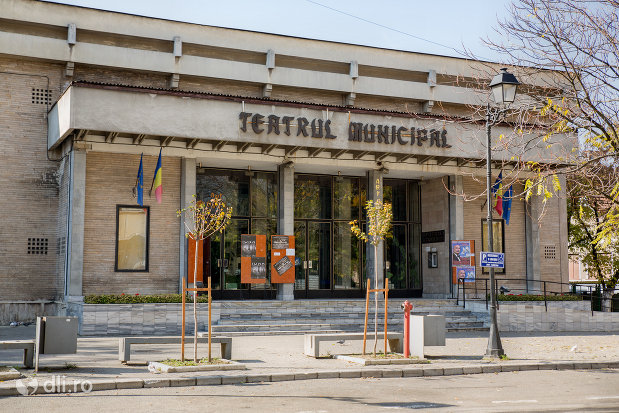 teatrul-municipal-din-baia-mare-judetul-maramures.jpg