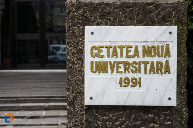 universitatea-europeana-dragan-din-lugoj-judetul-timis-placuta-cu-cetatea-noua-universitara.jpg