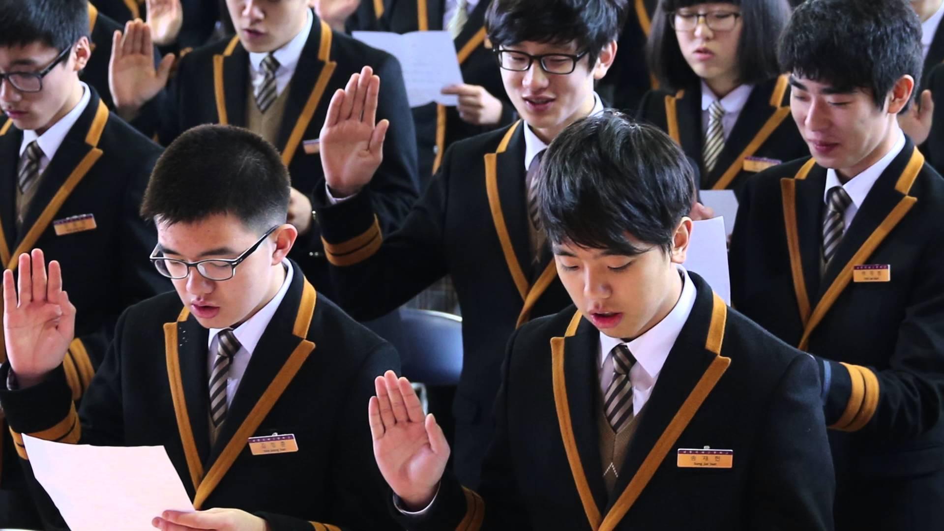 Sistemele de învăţământ performante, Coreea de Sud