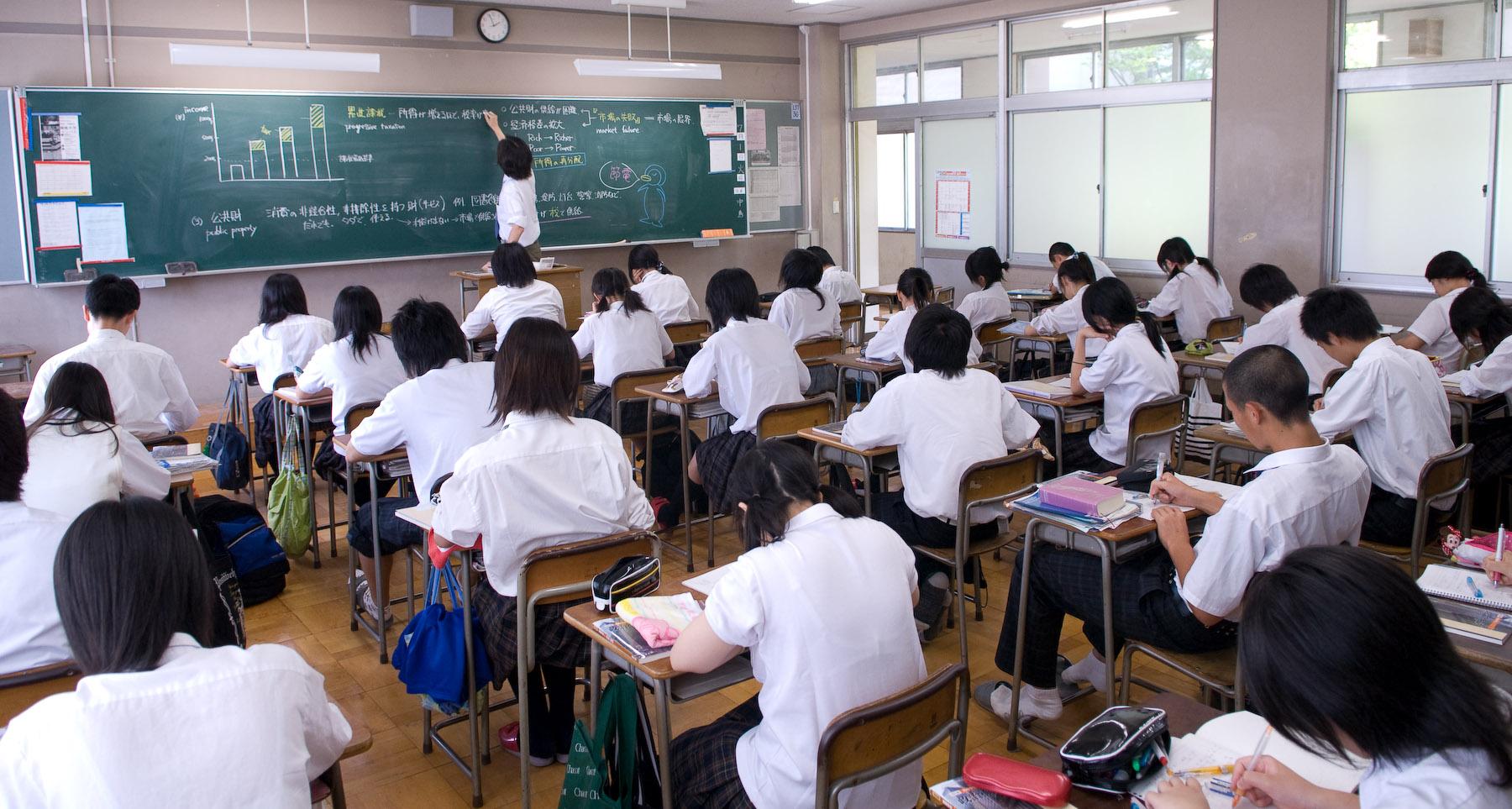 Sistemele de învăţământ performante, Japonia