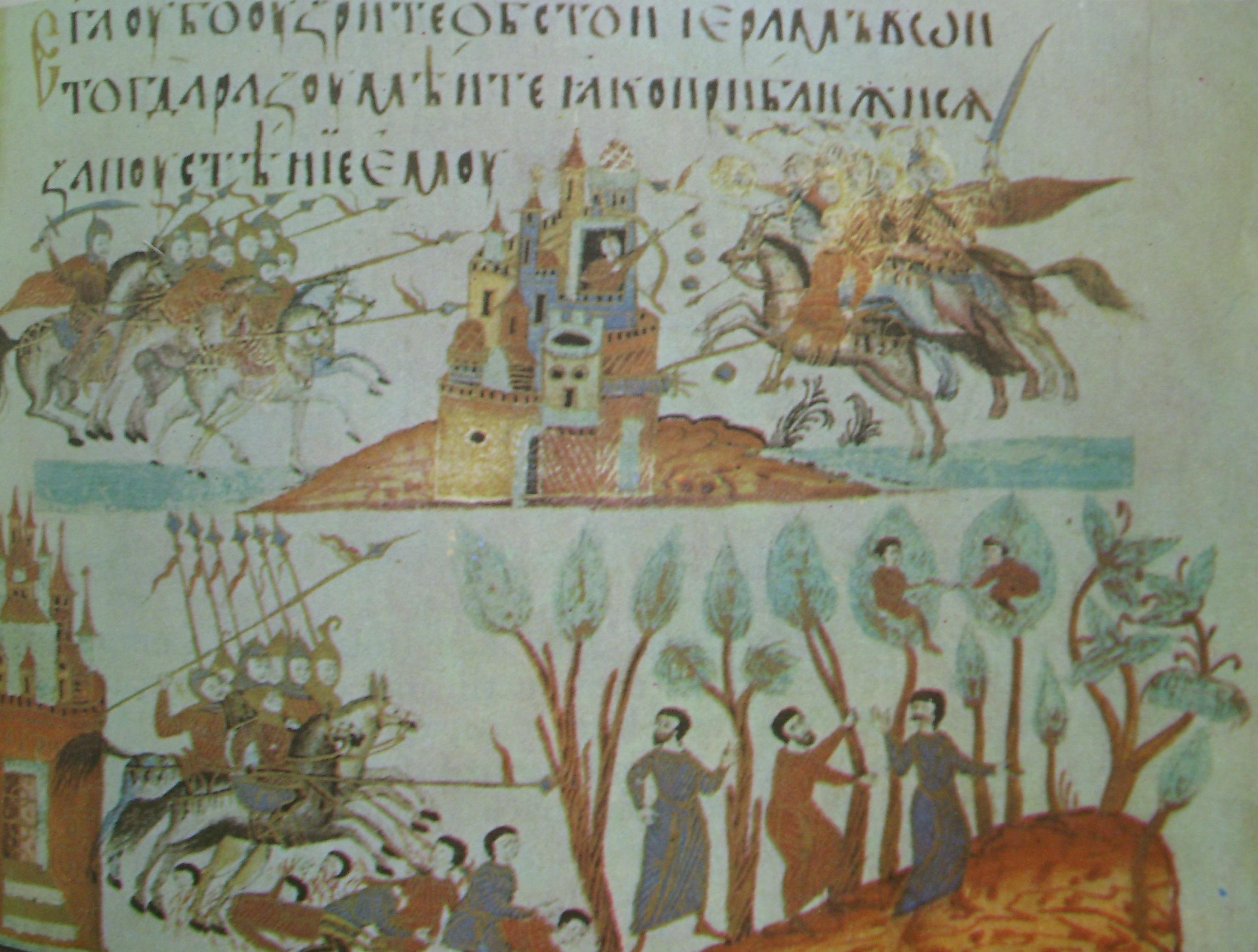 Ţara lui Papură Vodă, sensul şi originea expresiei