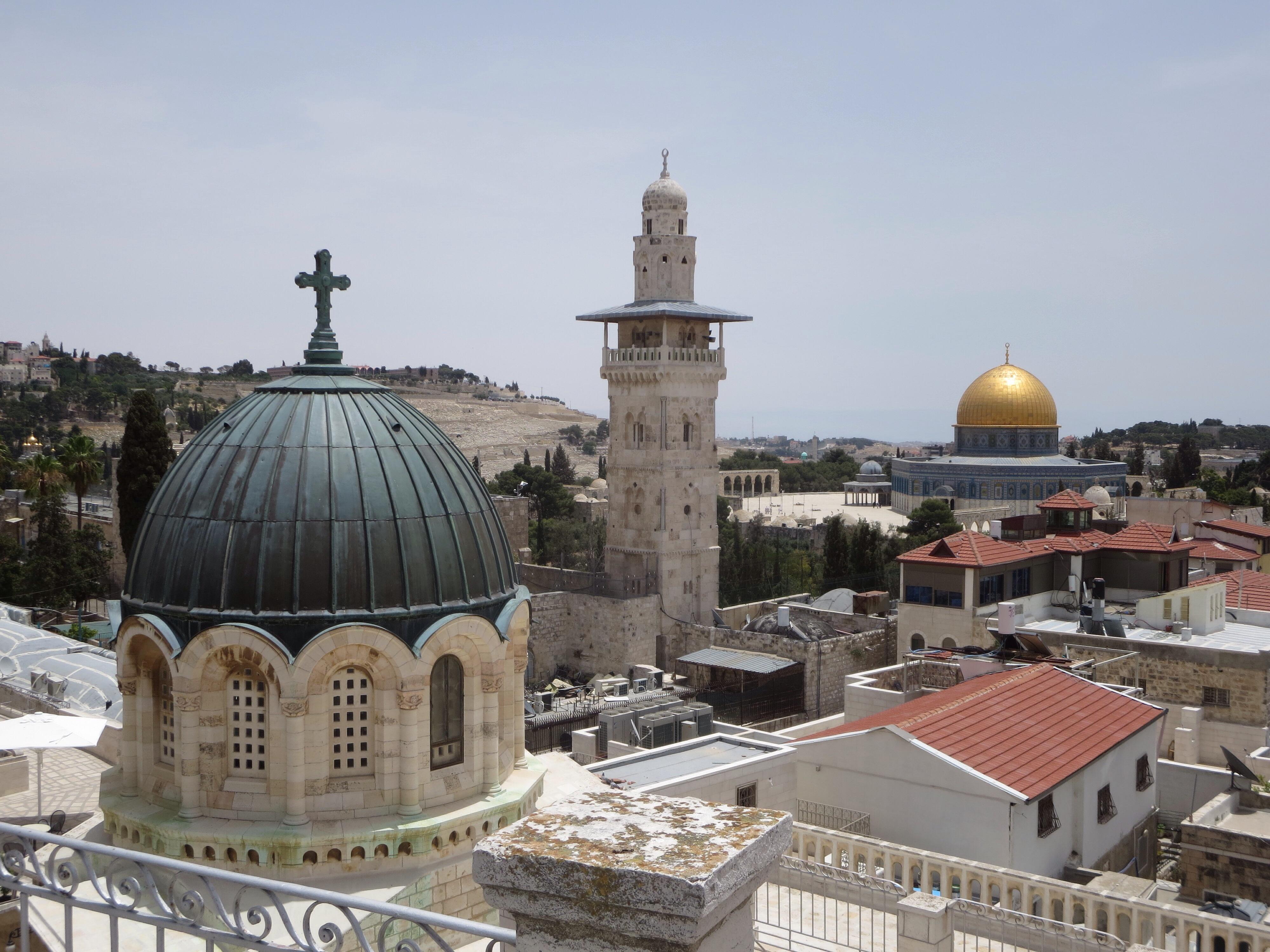Biserica Ecce Homo, Ierusalim