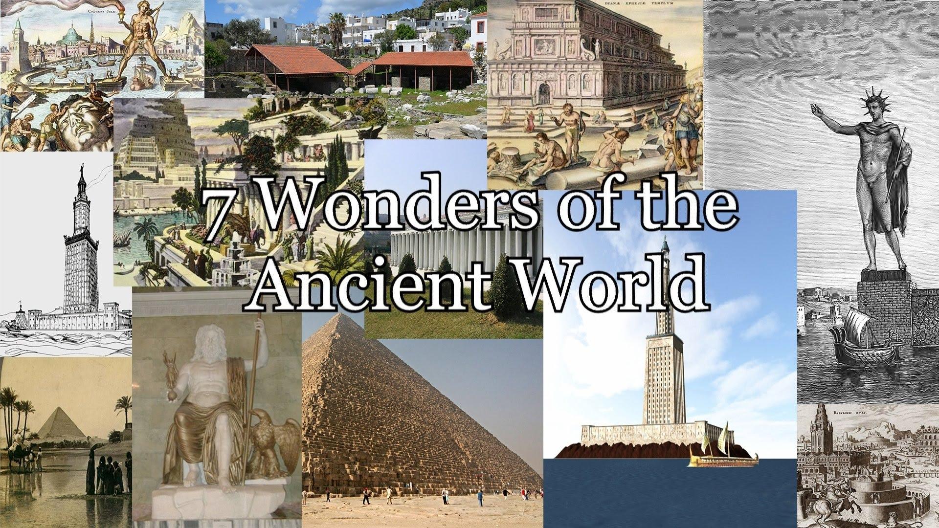 Cele şapte minuni ale lumii