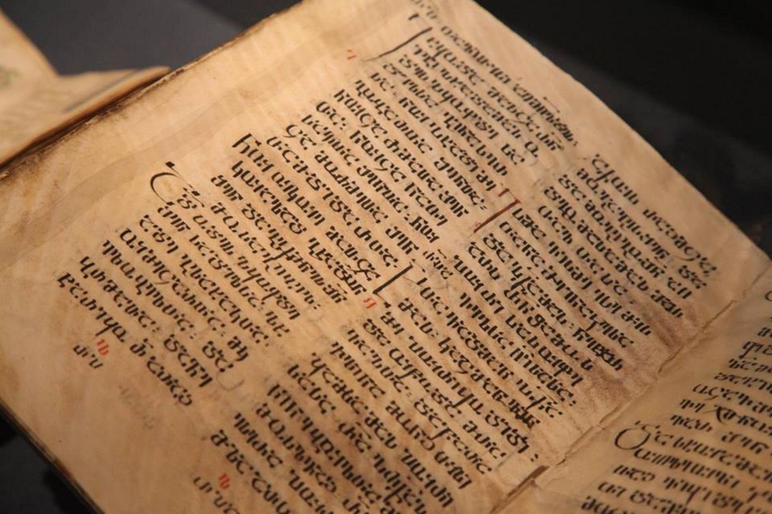 Cea mai veche bibliotecă din lume, Mănăstirea Schimbării la Faţă,