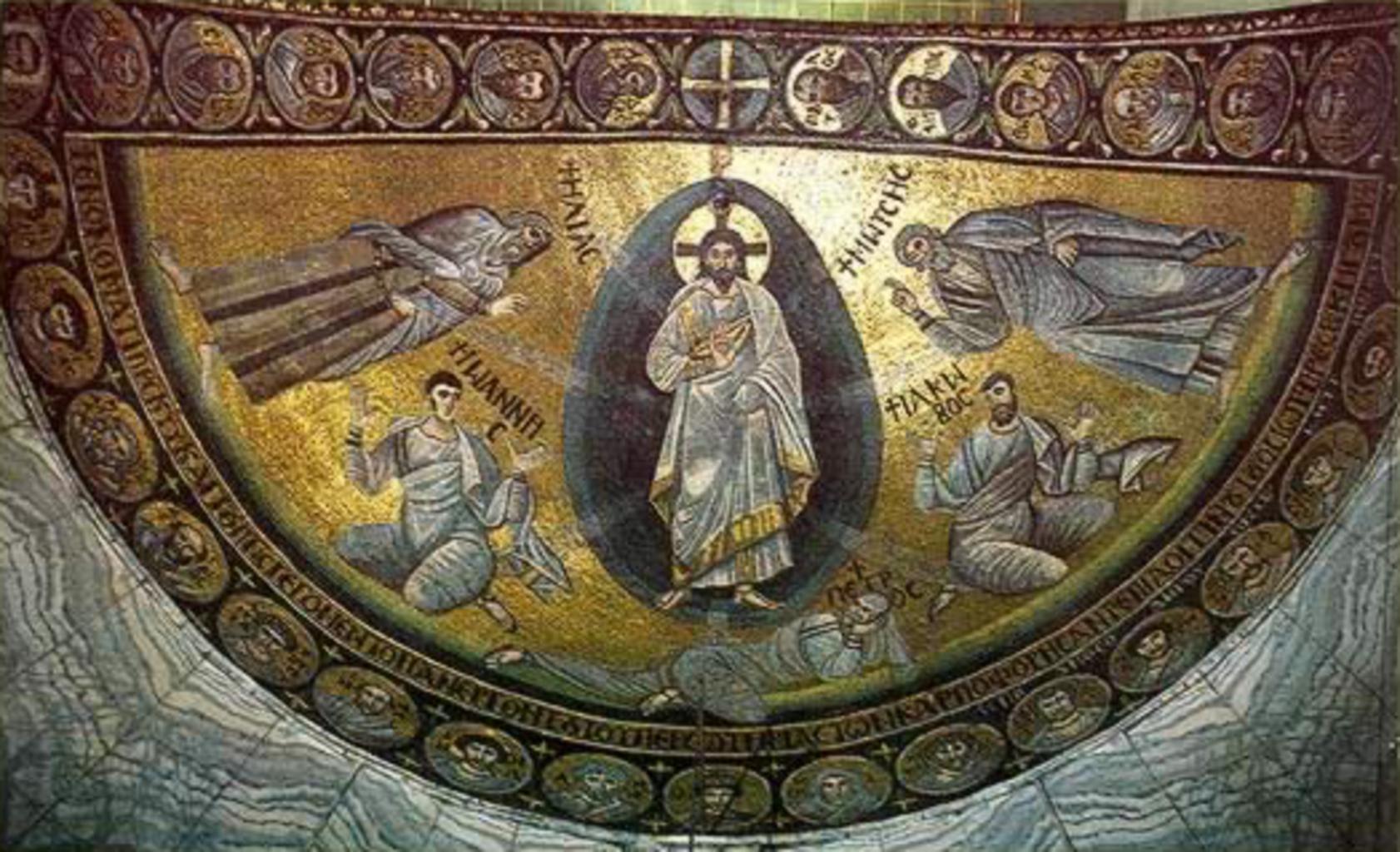 Mănăstirea Sfânta Ecaterina din Sinai, Mănăstirea Schimbării la Faţă