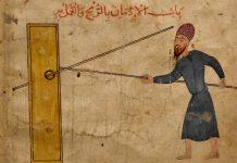 Mameluc, sensul si originea cuvantulu