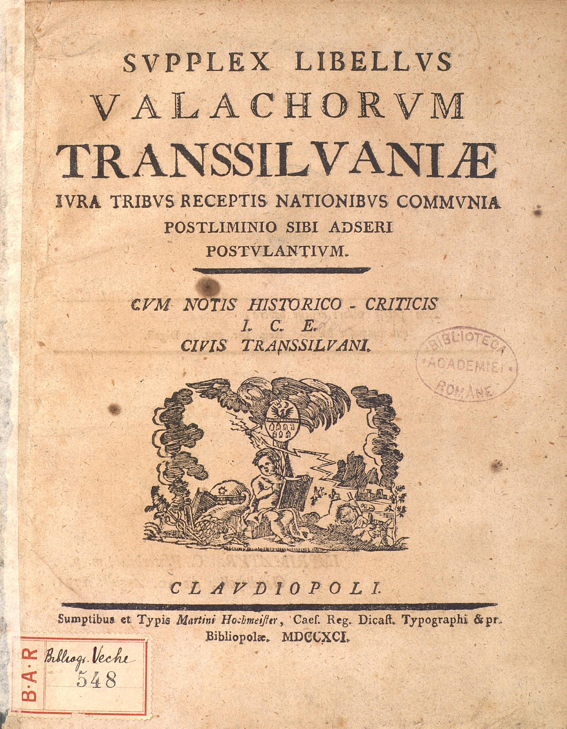 Iluminismul si Scoala Ardeleana, Supplex Libellus Valachorum Transsilvaniae