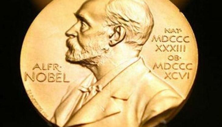 Premiul Nobel pentru literatură 2018