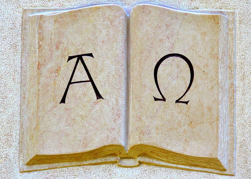 Alfa si Omega, sensul si originea expresiei