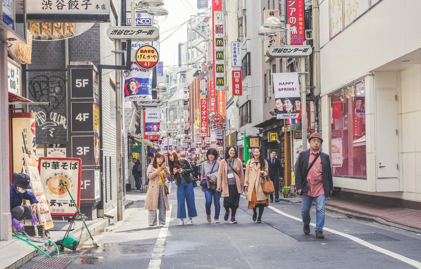 Japonezi in concediu