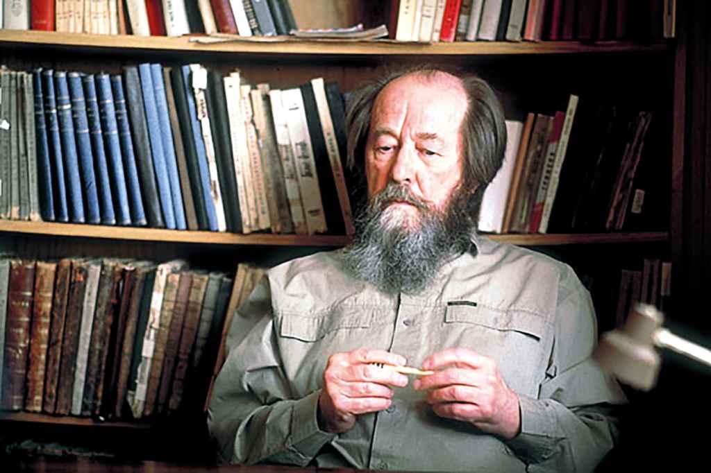 Cărţi cenzurate, Aleksandr Soljeniţîn