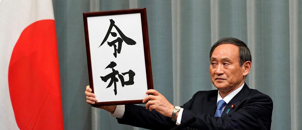 Cuvântul anului 2019 în Japonia