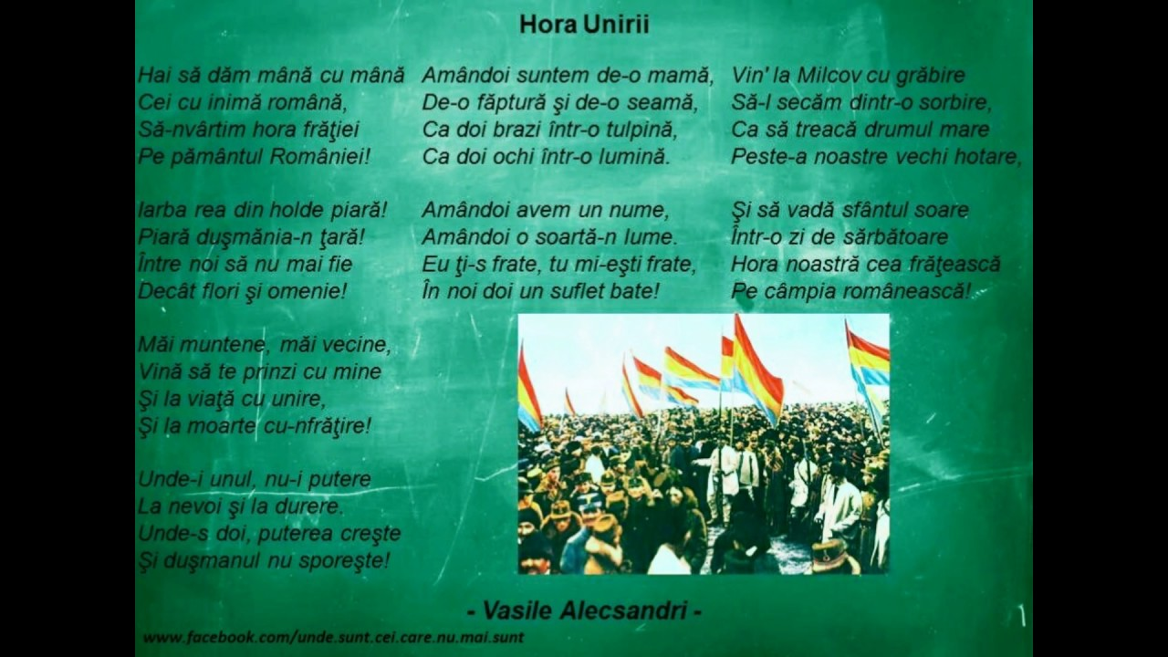 Hora Unirii, versuri Vasile Alecsandri