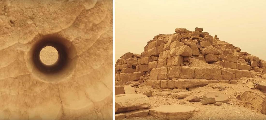Portaluri către alte lumi, Abu Gurab