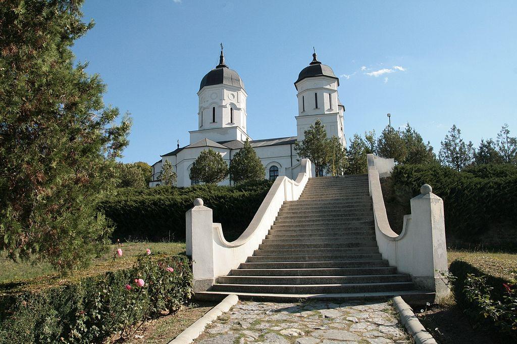 Locuri magice din România, Manastirea Celic Dere