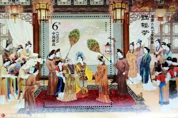 """Cele mai citite cărţi din toate timpurile, """"Visul din pavilionul roșu"""", de Cao Xueqin"""